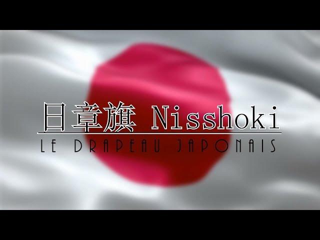 NIHON CULTURE - Le drapeau Japonais