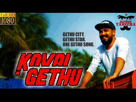 Kovai Gethu Anthem - ft. Hiphop Tamizha | Times of India | Junglee Music | Radio MIrchi
