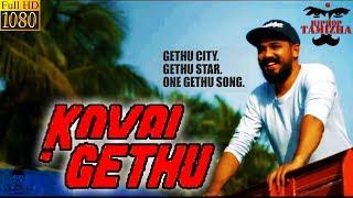 Kovai Gethu Anthem ft. Hiphop Tamizha | Times of India | Junglee Music | Radio MIrchi