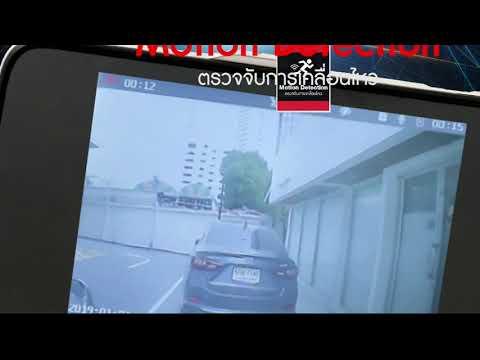 ASTON กล้องวงจรปิดติดรถยนต์ รุ่น