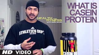 What is Casein Protein and best time to take Casein Protein | Health and Fitness | Guru Mann