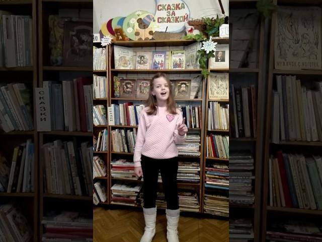 Изображение предпросмотра прочтения – АлисаВитчинникова читает произведение «У чудищ» К.Д.Бальмонта