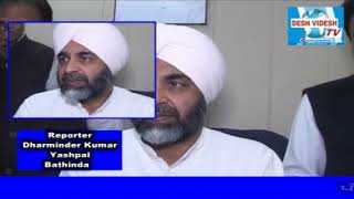 Desh Videsh Tv - ਪੰਜਾਬ ਦੇ ਖਜਾਨਾ ਮੰਤਰੀ ਮਨਪ੍ਰੀਤ ਬਾਦਲ ਬਠਿੰਡਾ ਦੇ ਲੋਕਾਂ ਨੂੰ ਮਿਲੇ | Bathinda News