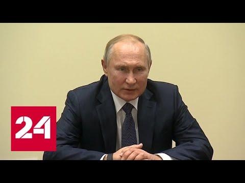 Интеграция и нефть: заявления Путина и Лукашенко в Сочи - Россия 24