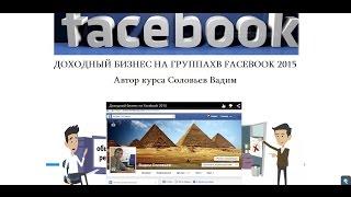 Mones Jobs Отзывы | Выкуп интернет трафика за 32000 рублей в день