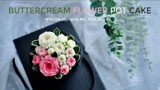 Buttercream flower pot cake Tutorial - Bánh chậu hoa kem bơ