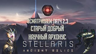 Stellaris - 2 2 How To Win The One Planet Challenge (Endless