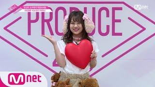 AKB48ㅣ시노자키 아야나ㅣ토이푸들을 좋아하는 서예의 달인 @자기소개_1...