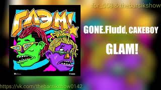 GONE.Fludd & CAKEBOY GLAM! минус