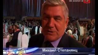 Юбилей ФСО «Спартак»