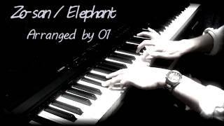 「ぞうさん」ピアノジャズアレンジ / Zo-san (ELEPHANT) in Jazz (A Japanese nursery song) for piano