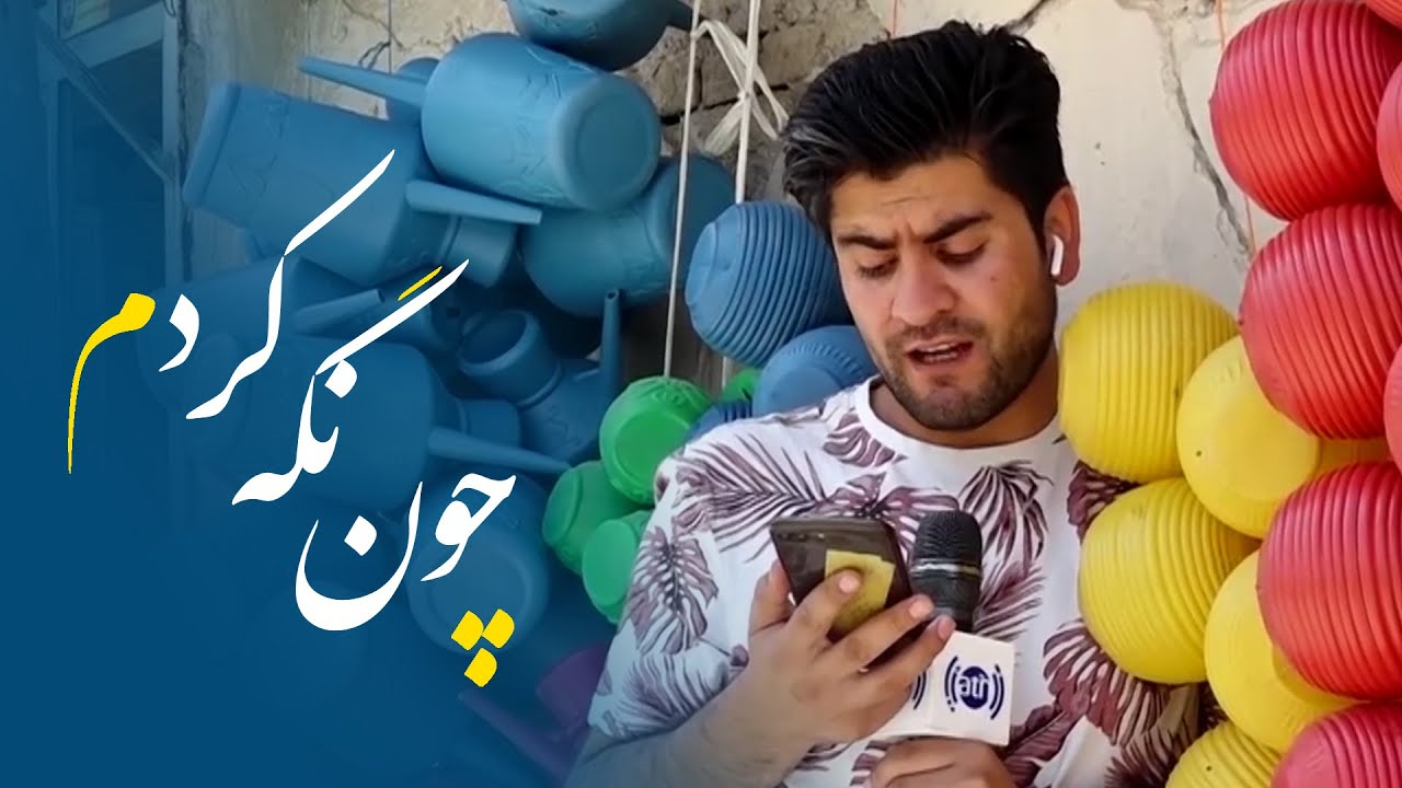 #HamayonAfghan reading a poem / دکلمه به صدای همایون افغان