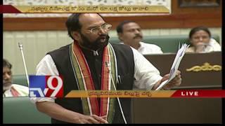 TS Assembly - TPCC Chief Uttam Kumar Reddy speaks on Appropriation Bill - TV9
