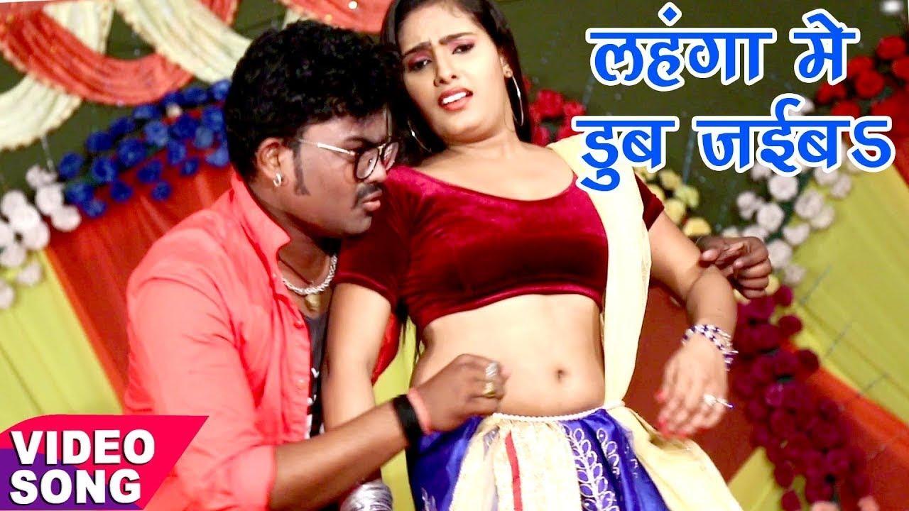 TOP BHOJPURI VIDEO SONG - भोजपुरी का हंगामा गीत 2017 - लहंगा में डालके -  Bhojpuri Hit Songs 2017