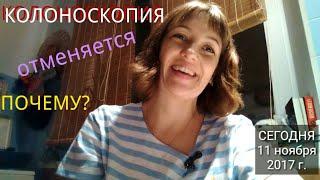 КОЛОНОСКОПИЯ отменяется! Почему? От операции к сыроедению или Forks over knives по-русски.