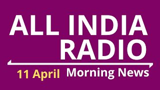Morning News 11 (Apr)