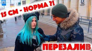 Сколько стоит шмот? Новый розыгрыш! Джинсы за 87 рублей! 15 сантиметров - норма?