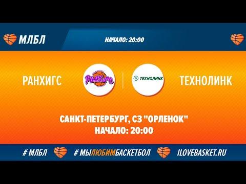 Первая лига СЗФО  РАНХиГС  -  Технолинк (27.02.2020)