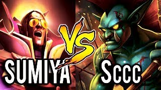 WTF is this Sumiya Invoker BOSS Vs Sccc Huskar RAID BOSS Impossible Game Dota 2