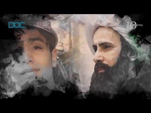 The Execution of Sheikh Nimr - Documentary