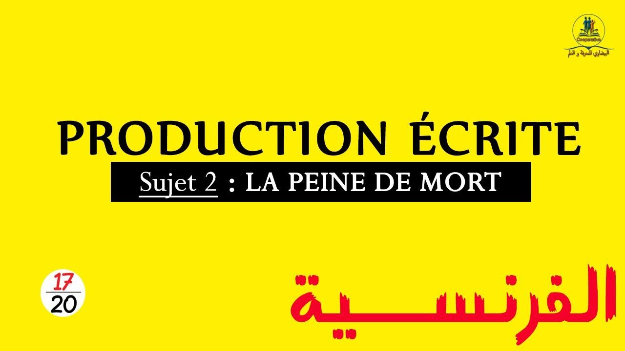 Sujet 4 Punir Pour Eduquer Ses Enfants Production Ecrite Plan Dialectique Simplifier Youtube