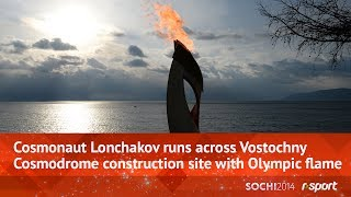 Cosmonaut Lonchakov runs across Vostochny Cosmodrome construction site with Olympic flame