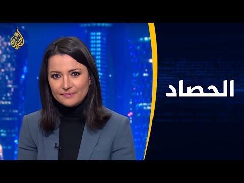 الحصاد - اختراق هاتف بيزوس.. الإعلام الدولي يكشف  - نشر قبل 6 ساعة