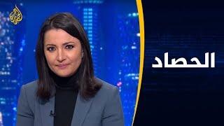 Gambar cover 🇸🇦 الحصاد - اختراق هاتف بيزوس.. الإعلام الدولي يكشف