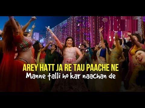 Hatt Ja Tau Dance Video | Veerey Ki Wedding |  हट जा ताऊ नाचन दे