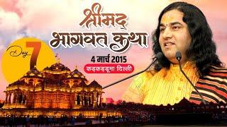 Shri Devkinandan Ji Maharaj Srimad Bhagwat Katha Karkardooma Delhi Day 07 || 04-03-2015