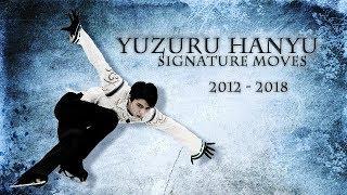 Yuzuru Hanyu 羽生結弦: Signature Moves 羽生結弦 動画 2