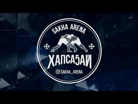 Саха арена 4