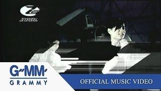 ล้มทั้งยืน - ZEAL【OFFICIAL MV】