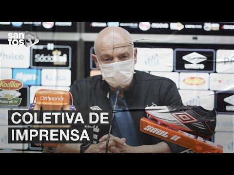 JESUALDO FERREIRA | COLETIVA DE IMPRENSA (22/07/20)