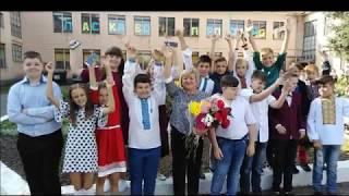 """Перший урок  в 6 класі 2018 н р"""" Україна починається з тебе"""""""