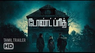 DON'T BREATHE - Official Tamil Teaser #1 (2016) | HD