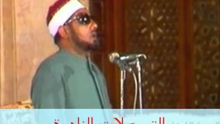 إبتهال 270214 إلهى إن يكن ذنبى عظيما محمد عمران