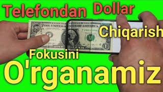 money & phone magic trick revealed