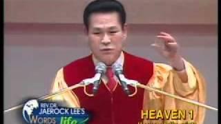 Небеса, передача 1 (часть 3 из 4).  Джей Рок Ли