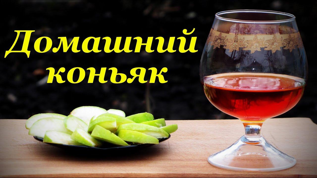 как приготовить домашний коньяк из водки