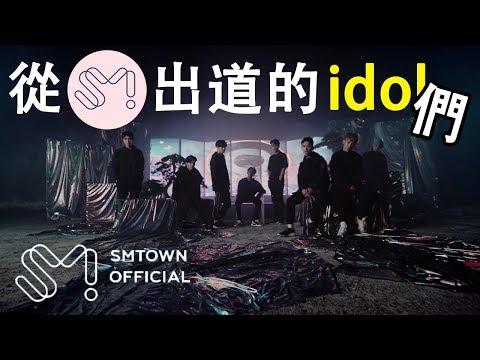 포미닛 (4MINUTE) - '오늘 뭐해 (Whatcha Doin' Today)' (Official Music Video) from YouTube · Duration:  3 minutes 41 seconds