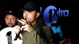 Kurupt FM's Team Fire In the Booth 60 Minutes Takeover In Depth Live