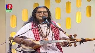 আমি অপার হয়ে বসে আছি   Ami Opar Hoye Boshe Achi   Lalon Geeti   Shafi Mondol   Bangla Folk Song