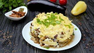 Запеканка с баклажанами и лисичками - Рецепты от Со Вкусом