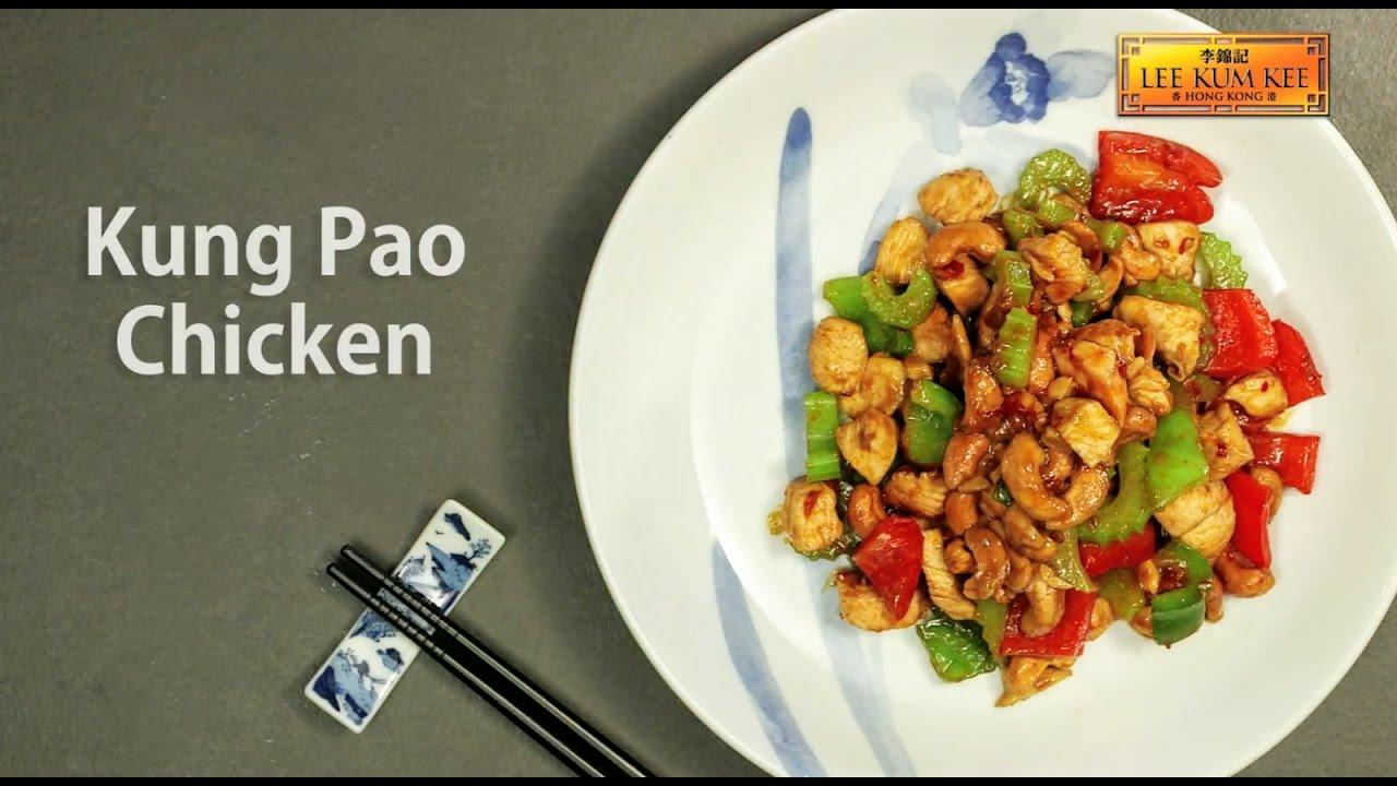 Lee Kum Kee's Kicking Kung Pao Chicken
