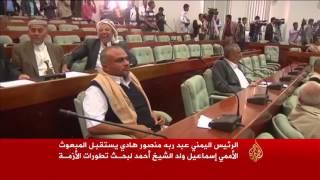 هادي يلتقي ولد الشيخ وروسيا تنفي الاعتراف بالمجلس السياسي