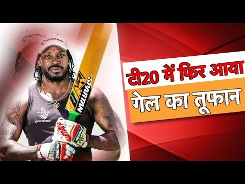 Gayle Storm In BPL T20 Final   Sports Tak