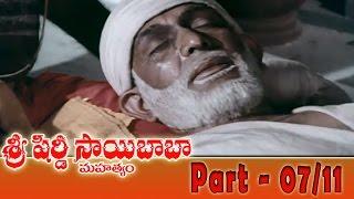 Shiridi Sai Baba Mahatyam Movie Part 07/11 || Vijayachander, Chandra Mohan, Anjali Devi