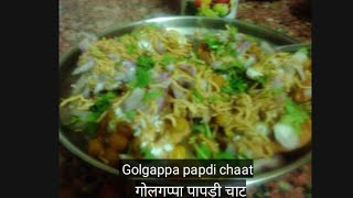 Papdi Chaat Recipe। Khushboo Dubey। रोड जैसी चटपटी चुरुमूरी पापड़ी चाट। मसालेदार तीखी पापड़ी चाट।