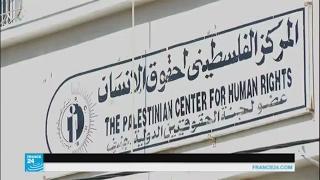 مركز حقوقي يحذر من فصل قطاع غزة عن الضفة الغربية